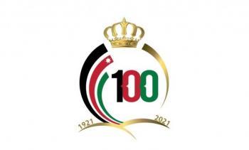 احتفال بمئوية الدولة الأردنية في الأغوار الجنوبية