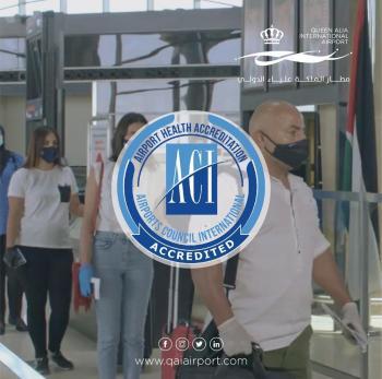 مطار الملكة علياء الدولي يحصل على الاعتماد الصحي للمطارات