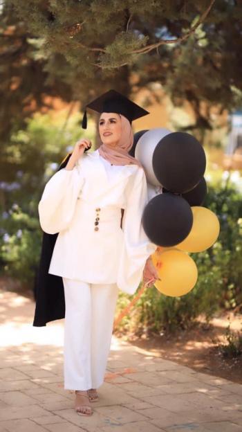 اية الربيحات مبارك التخرج