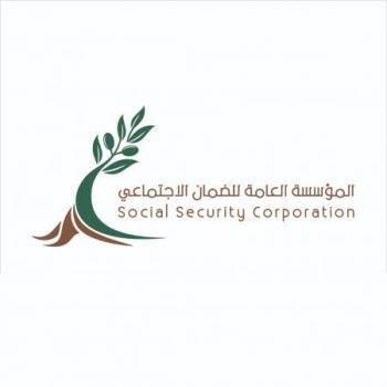 الضمان: إطلاق برنامج بـ 200 مليون دينار لدعم استقرار العمالة الأردنية