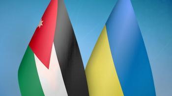 الاردن واوكرانيا يحتفلان بالذكرى الـ29 لتأسيس العلاقات الدبلوماسية