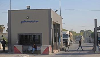 غزة: الاحتلال يفتح معبر كرم ابو سالم الثلاثاء لساعات