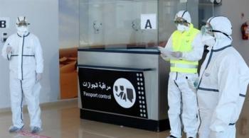 المغرب: تسجيل 221 إصابة جديدة بكورونا