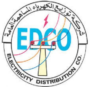 عطاءات صادرة عن شركة توزيع الكهرباء