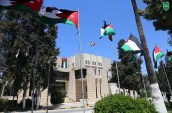 الأردنية تحتفل بحملة علمنا عال