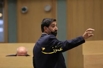صور من جلسة النواب الاربعاء