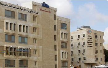 عطاء صادر عن الكهرباء الأردنية