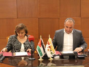 شراكة بين استثمار اموال الضمان ورؤية عمان في التطوير العقاري