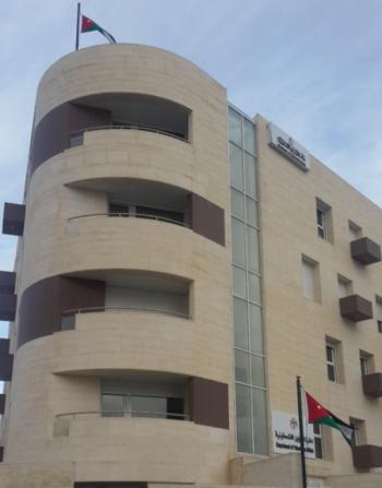 الشؤون الفلسطينية تصدر تقريرها الشهري حول تطورات القضية الفلسطينية