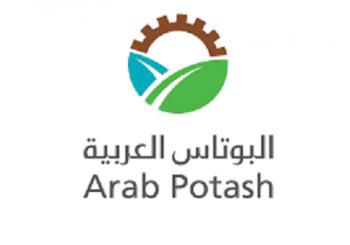 عطاءات صادرة عن شركة البوتاس العربية
