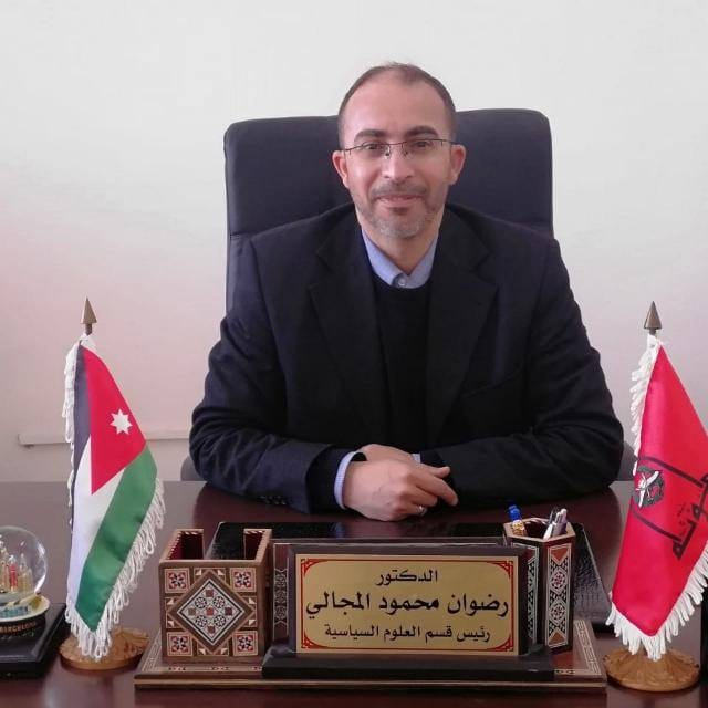 رضوان محمود المجالي