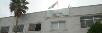 العدل أنشئت مع تأسيس الدَّولة الأردنية باسم مشاور العدلية
