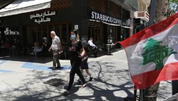 حظر ارتياد المطاعم والشواطئ على غير المطعمين ضد كورونا في لبنان