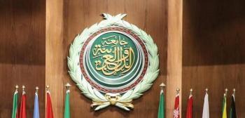 الجامعة العربية تدين بناء 2500 وحدة إستيطانية جديدة