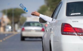 غرامة 50 دينارا عقوبات رمي النفايات بالشوارع