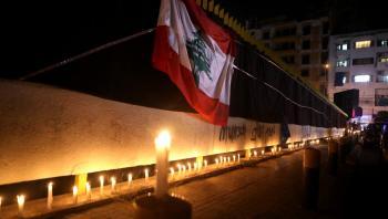 كهرباء لبنان تحذر من انقطاع كامل بحلول نهاية أيلول