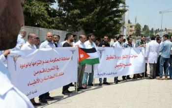 اطباء يعتصمون امام رئاسة الوزراء للمطالبة بإيجاد فرص عمل