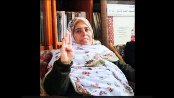 وفاة زوجة أحمد ياسين مؤسس حركة حماس