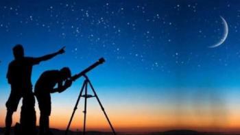 معهد الفلك يحدد موعد أول أيام عيد الفطر المبارك