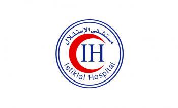 عطاءات صادرة عن مستشفى الاستقلال