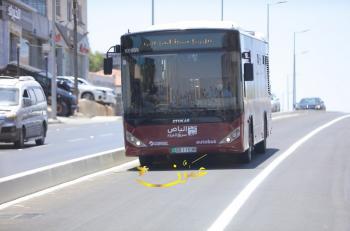 الامن: حجز المركبات المخالفة لمسارب الباص السريع مدة اسبوع