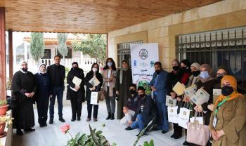 تخريج المشاركين بدورة التنوع الحيوي