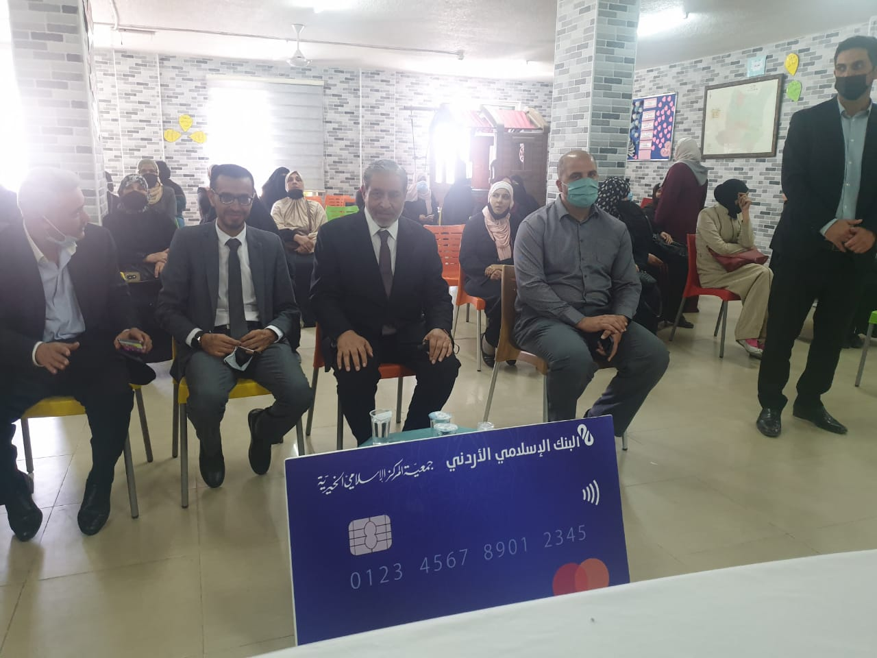 المركز الإسلامي تطلق لأول مرة بالأردن بطاقة الكرامة في العمل الخيري