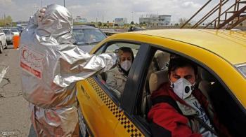 إيران ..  أعلى معدل وفيات يومي بكورونا