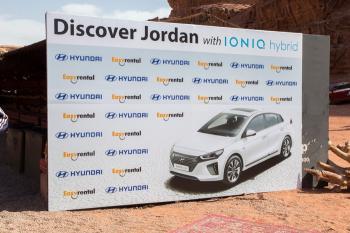 اكتشف الأردن مع ايونك هايبرد من هيونداي