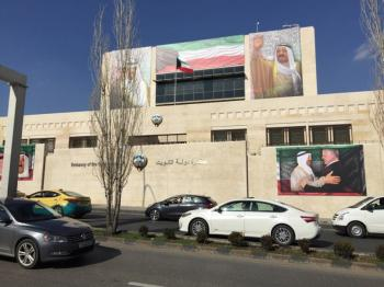السفارة الكويتية تدعو رعاياها في الأردن للحذر