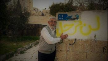 شرطة الاحتلال تغلق مداخل حي الشيخ جراح