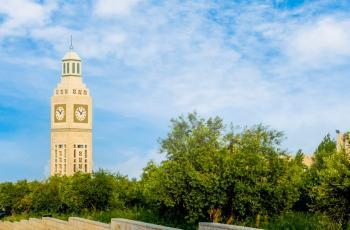 إهداء من جامعة الزيتونة الأردنية بمناسبة مئوية الدولة الأردنية