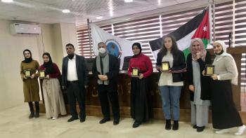 جمعية جماعة الإخوان المسلمين تحتفل بمئوية الدولة الأردنية
