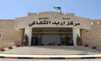 جمعية تشكيل تنظم معرضها الأول للخط العربي في إربد