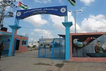 غزة: الاحتلال يغلق معبر بيت حانون ويمنع المرضى من الخروج للعلاج