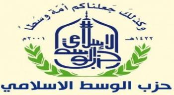 الوسط الإسلامي يدين الاعتداءات الإسرائيلية على المقدسات في القدس المحتلة