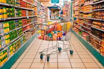 ارتفاع التضخم 1.2% في أول 5 أشهر من 2020