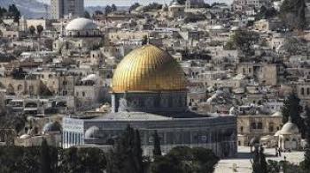 صدور نظام مكافأة نهاية الخدمة لموظفي أوقاف القدس بالجريدة الرسمية
