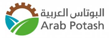 عطاء صادر عن شركة البوتاس العربية