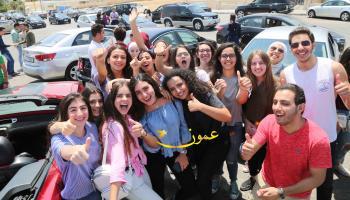 احتفالات طلاب الثانوية العامة اليوم (فيديو، صور)