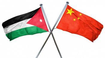 السفير دونغ: الصين تدعم مشاركة الأردن في مبادرة الحزام والطريق