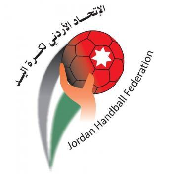 اتحاد اليد يرفض استقالة أعضاء في لجنة النظام والسلوك