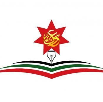 المراشدة رئيساً فخرياً لجمعية عون الثقافية الوطنية