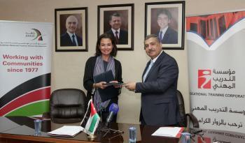 اتفاقية تدريب بين الاردني الهاشمي والتدريب المهني