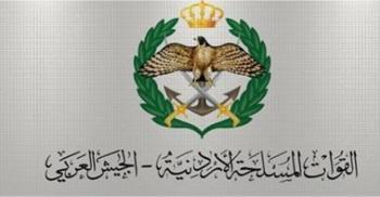 عطاءات صادرة عن القيادة العامة للقوات المسلحة