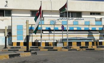 رفد العناية المركزة في مستشفى المفرق الحكومي بـ 10 اجهزة حديثة