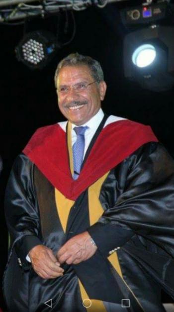 اللوزي نائبا لرئيس مجلس امناء جامعة العلوم والتكنولوجيا