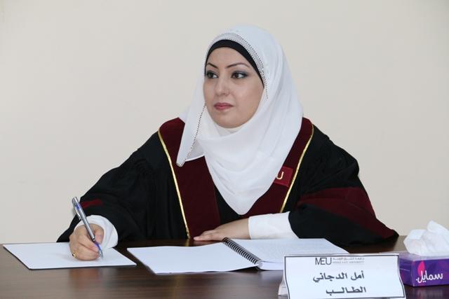 رسالة ماجستير في الشرق الاوسط عن تدخين الطلبة في الجامعات