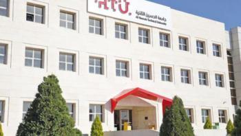 مذكرتا تفاهم بين جامعة الحسين التقنية وإدراك