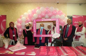 فعاليّة توعوية للكشف المبكر عن سرطان الثدي في مستشفى الجامعة